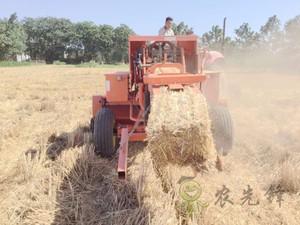 GB∕T 37164-2018 自走式农业机械导航系统作业性能要求及评价方法