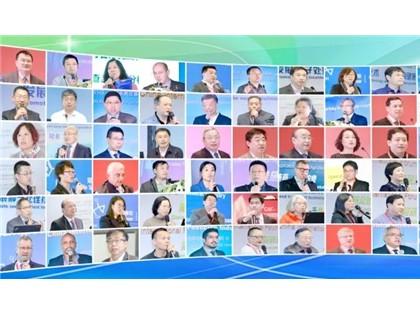 汇聚全球专家智慧 打造农化信息盛宴——欢迎参加2020中国国际农化会议周(CACW2020)农药论坛
