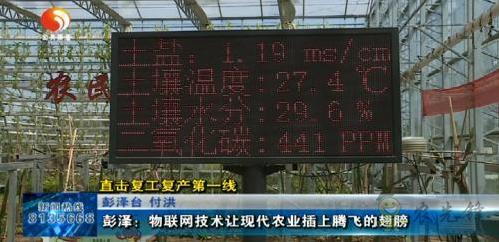 彭泽县国家现代农业产业园