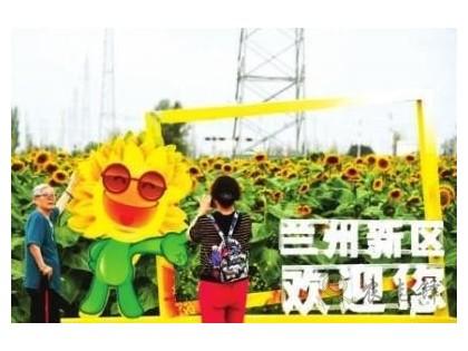 兰州用绿色智慧定义现代农业