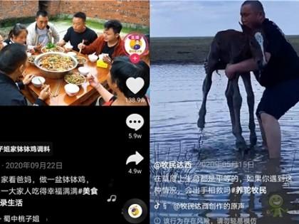 抖音发布首份三农数据报告 农村生活和美食内容最受欢迎
