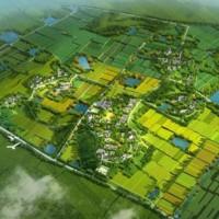 现代农业产业园