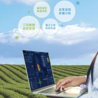 农业智慧管理平台