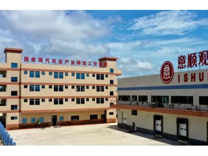 茂名强力建设现代荔枝产业园 引领乡村产业振兴