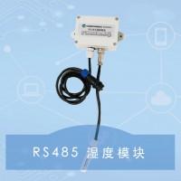 RS485湿度模块