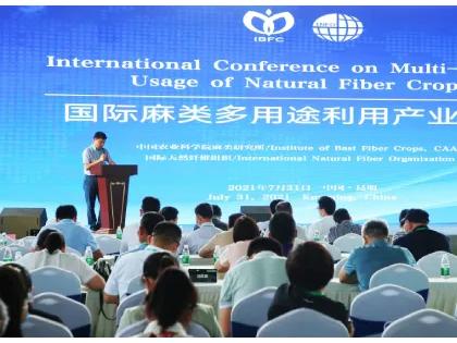 持续深化麻类多用途利用领域国际合作