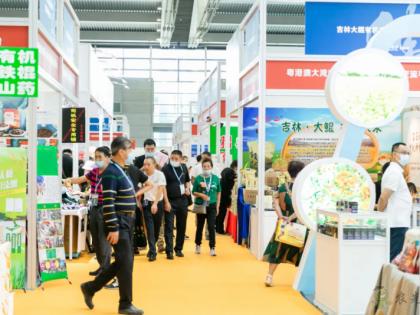 第十一届中国(深圳)国际生态农业博览会将于10月18日在深圳举办