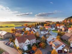 """德国农村,为何被称为 """"中国乡村振兴标杆"""" ?"""